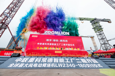 La ceremonia de inauguración de la segunda fase de la fábrica inteligente de grúas torre de Zoomlion, ubicada en la ciudad de Changde en Hunan, China central. (PRNewsfoto/Xinhua Silk Road)