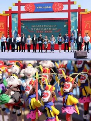 El carnaval cultural de Lianyungang Westward Journey 2021 y el evento temático del Día del Turismo de China se inauguraron este martes en la zona panorámica de la montaña Huaguo en Lianyungang, provincia de Jiangsu, al este de China. (PRNewsfoto/Xinhua Silk Road)