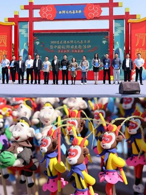 The 2021 Lianyungang Westward Journey cultural carnival and China Tourism Day theme event kicks off on Tue., at Huaguo Mountain Scenic Area in Lianyungang, east China's Jiangsu Province.