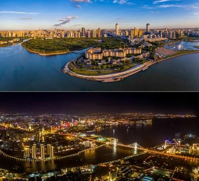 Una vista aérea de la ciudad de Haikou en el puerto de libre comercio de Hainan en China. (Foto de Liu Yang, Centro Internacional de Medios de Hainan) (PRNewsfoto/Hainan International Media Center (HIMC))