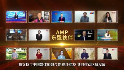Declaración conjunta sobre el fortalecimiento de la cooperación entre los medios de comunicación de la ASEAN y China (PRNewsfoto/CCTV+)
