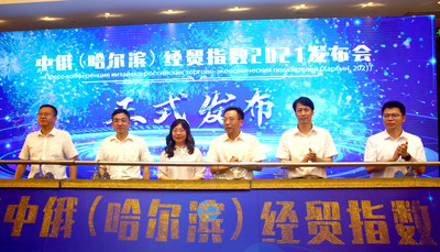 The China-Russia (Harbin) economic and trade index report (2021) was launched on Wednesday in Harbin, northeast China's Heilongjiang Province.