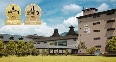 Kavalan gana el trofeo Productor de Whisky del Año y el trofeo Tourism Awards del International Spirits Challenge