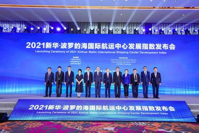 Foto: La ceremonia de lanzamiento del Índice de Desarrollo del Centro Internacional de Transporte Marítimo de Xinhua-Báltico 2021 se lleva a cabo en Shanghái, en el este de China, el 11 de julio de 2021. (PRNewsfoto/Xinhua Silk Road)